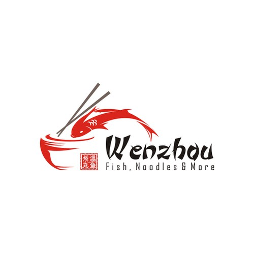 An Oriental-Looking Logo for a Chinese Noodle House