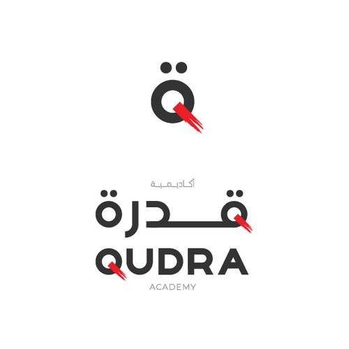 Qudra academy sport logo
