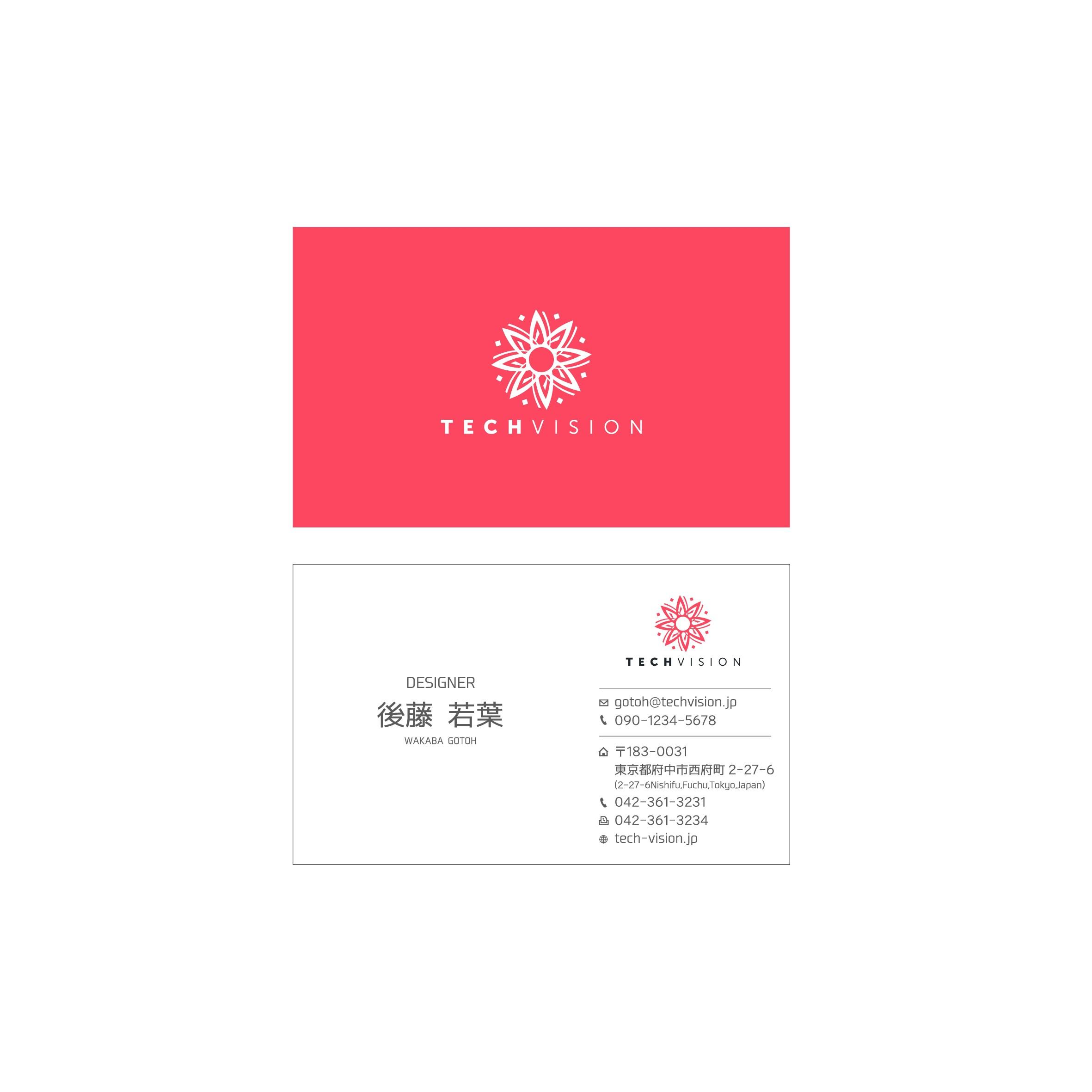 Bissiness Card design.