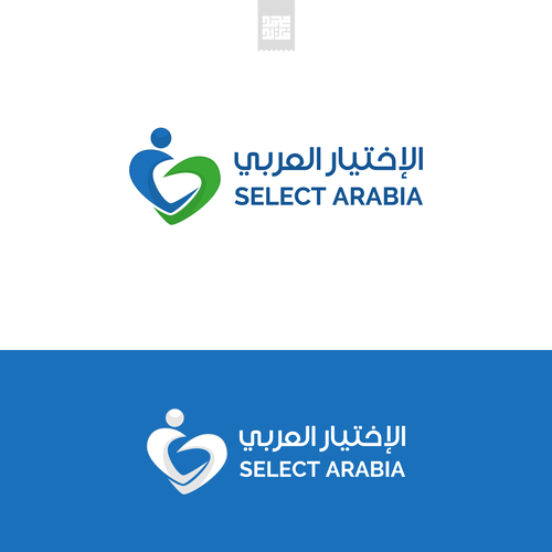 Select Arabia - Logo