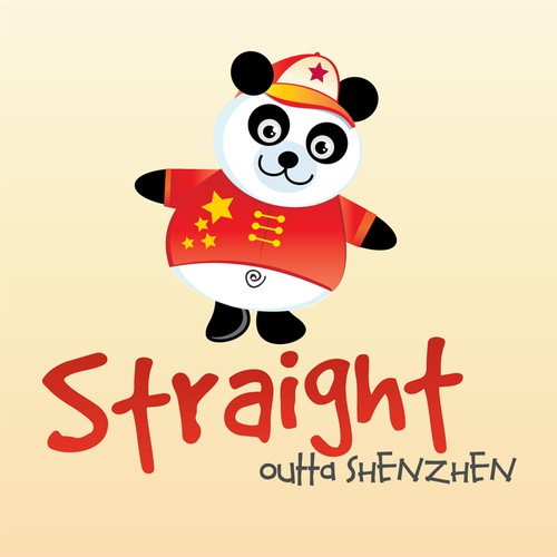 Help Straight Outta Shenzhen with a new logo