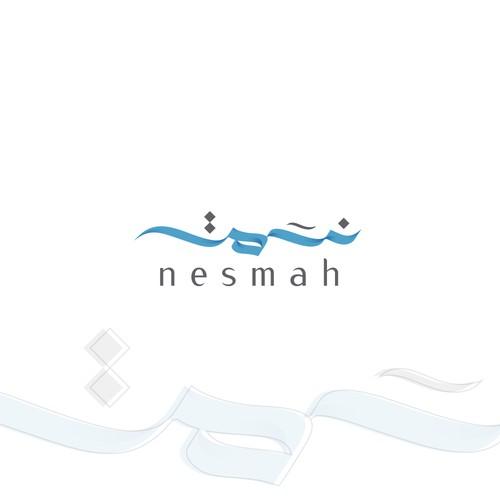 Nesmah