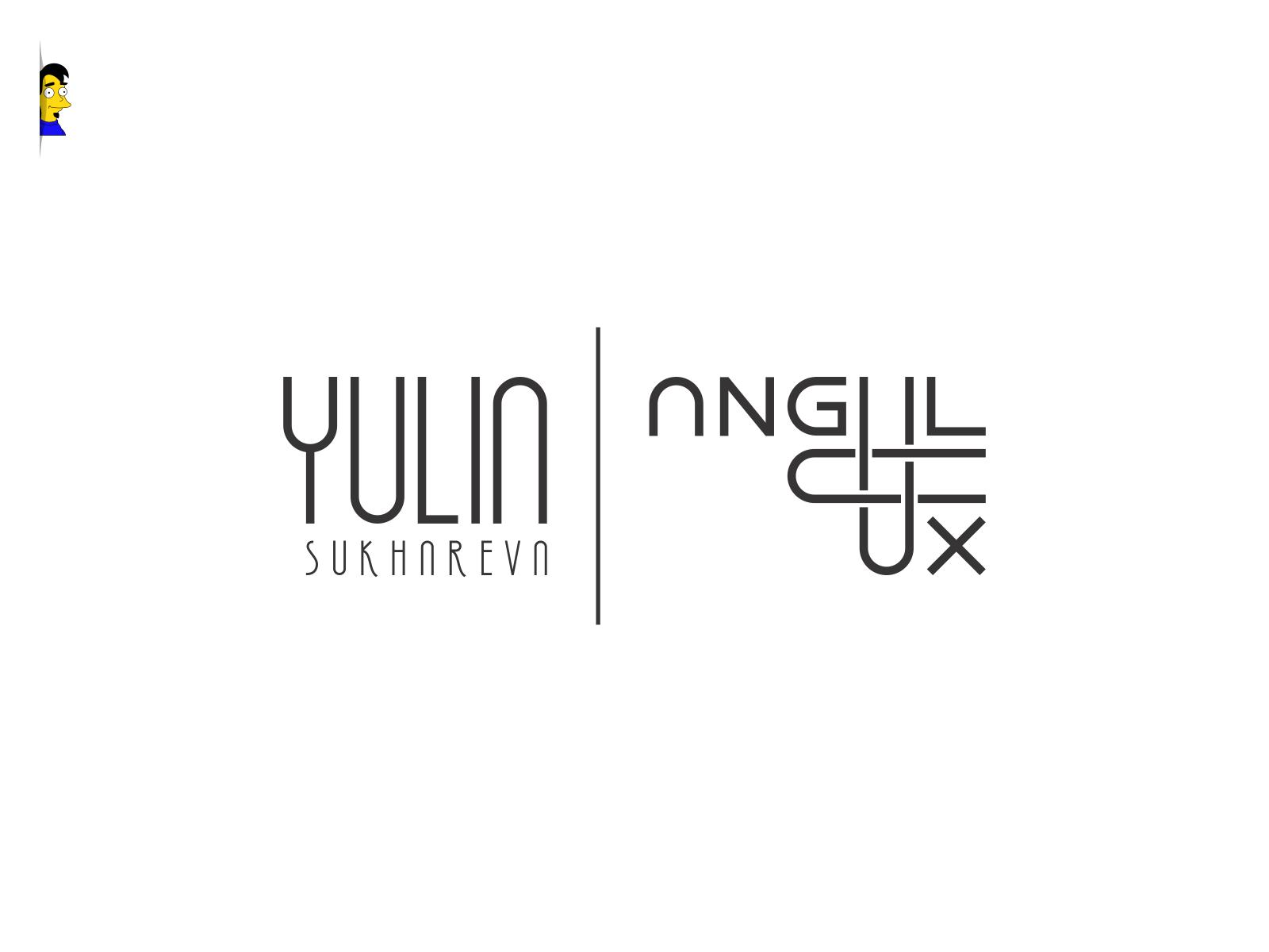 Interior Lighting Brand Logo - wise and bold