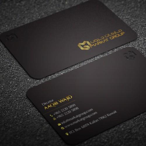 Black & Gold Crop Stationery Design