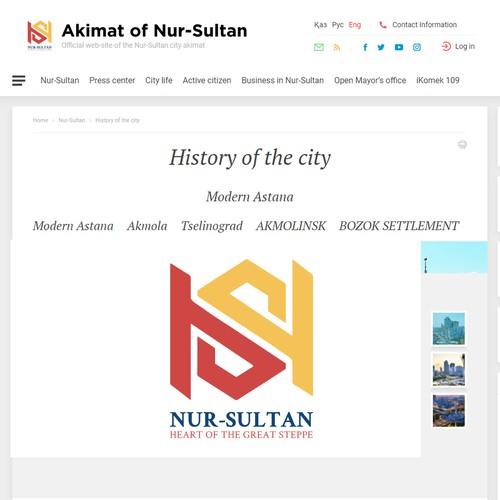 Nur Sultan Logo