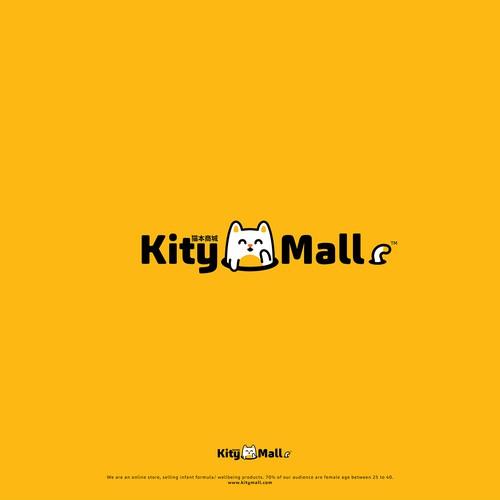Kittymall