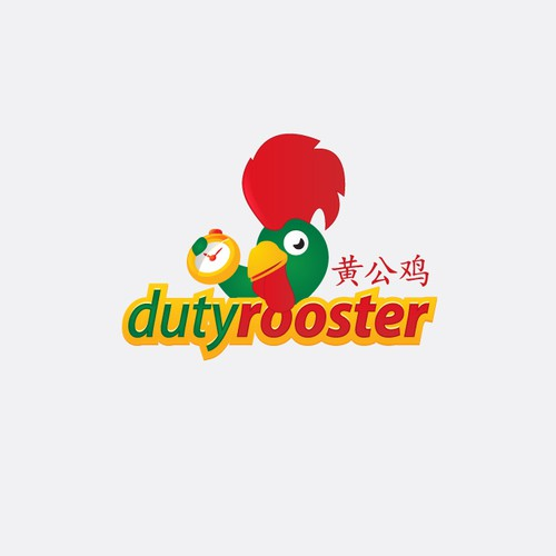 Help Duty Rooster with a new logo