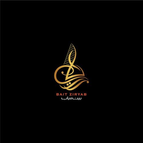 Logo concept of Bait Ziryab