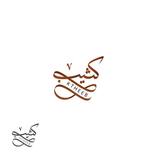 "Arabic Calligraphy logo for ""KTHEEB"""