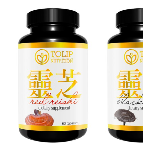 Supplement label design and render for Amazon