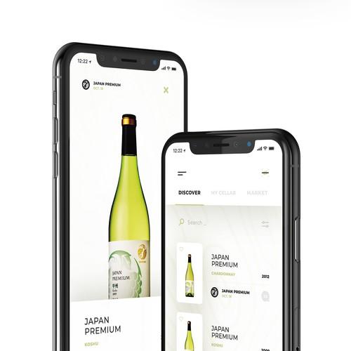 PocketCellar  - Wine app
