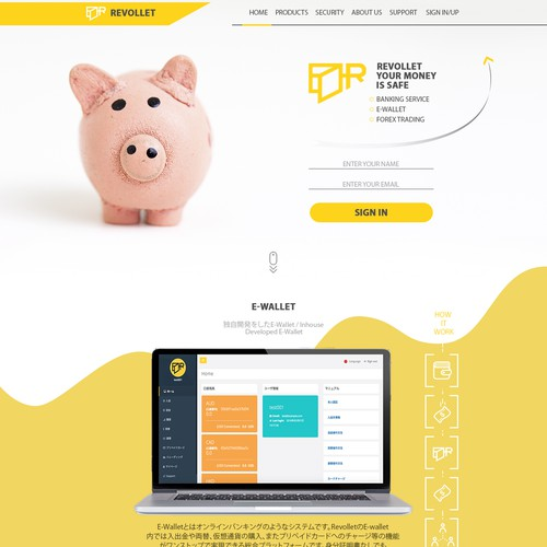 site for e-wallet