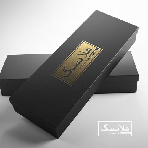 Arabic fashion brand for men
