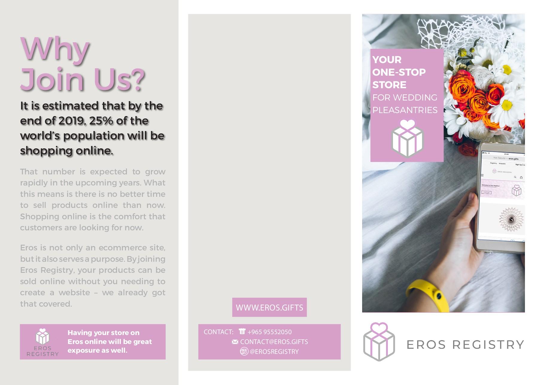 Design pamphlet for an e commerce website