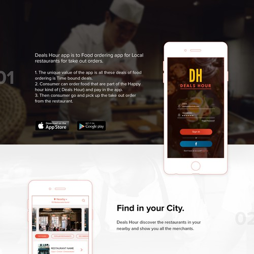 Food App (entry design)