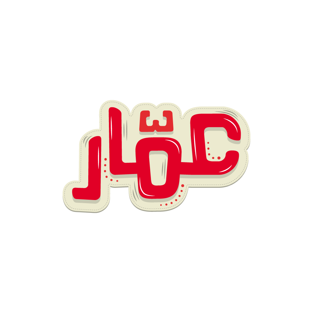 Design Arabic logo for a kids magazine