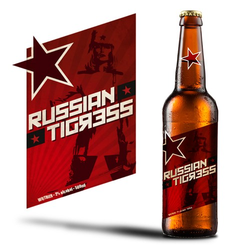 Need a great label design for a Russian beer