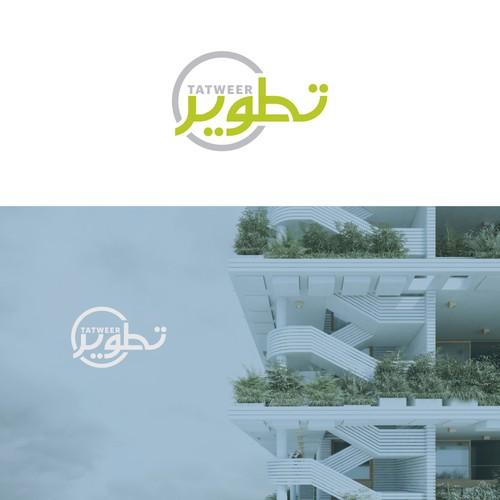 arabic logotype