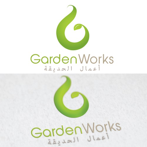 Green logo design