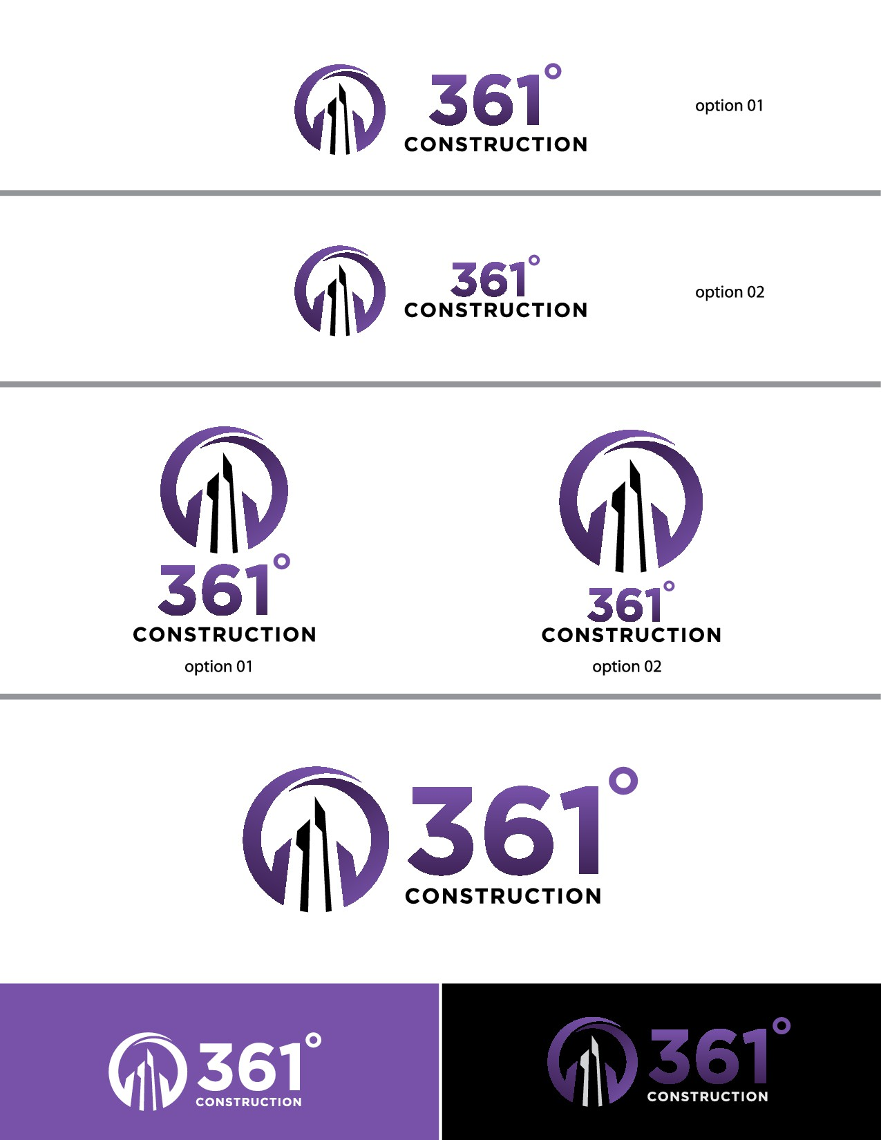 Powerful logo with modern touches