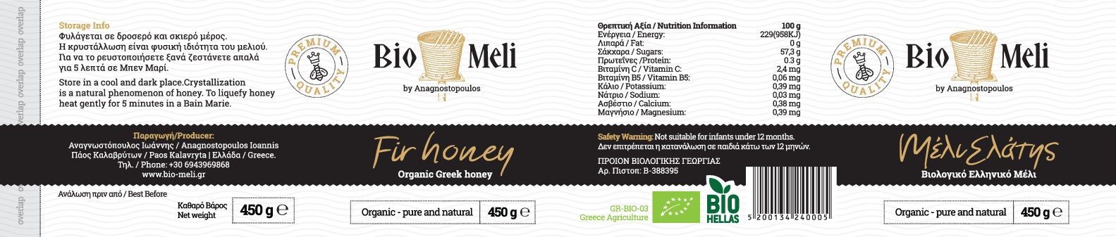 "Design a honey label for ""Bio Meli"""