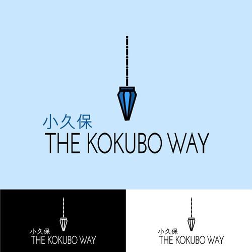 The Kokubo Way Logo