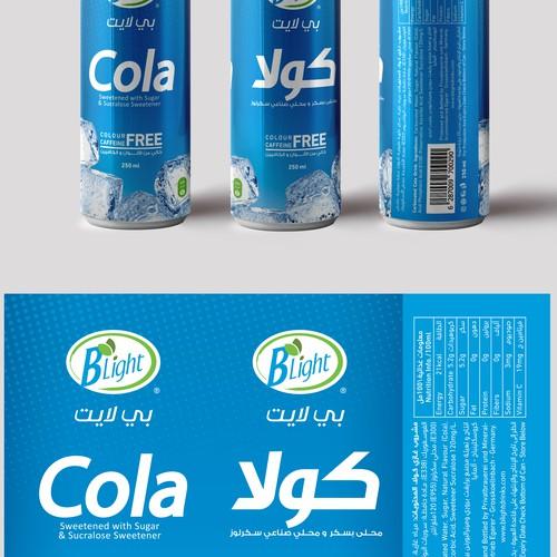 Packaging design for helathy soda in saudi arabia.
