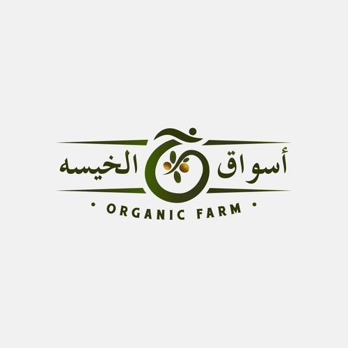 Qatar Farm