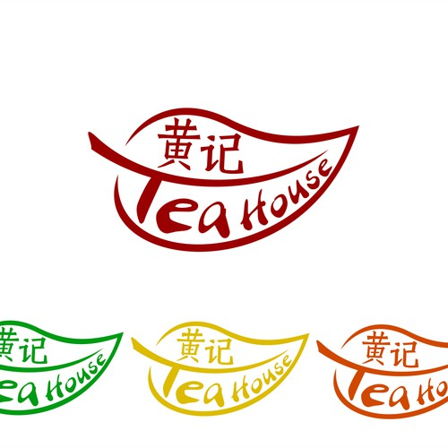 New Logo and Website needed for a Exciting new Chinese Tea House In Sydney