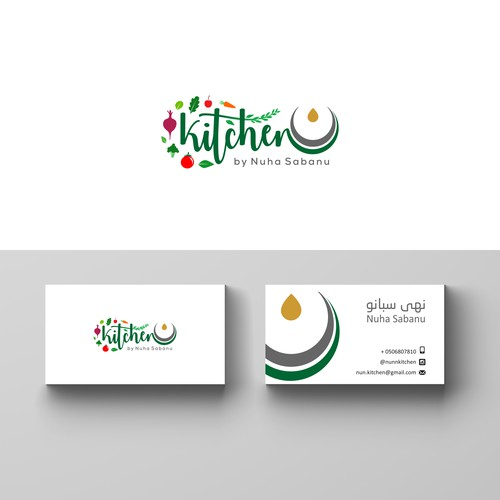 Design the perfect logo for ن kitchen