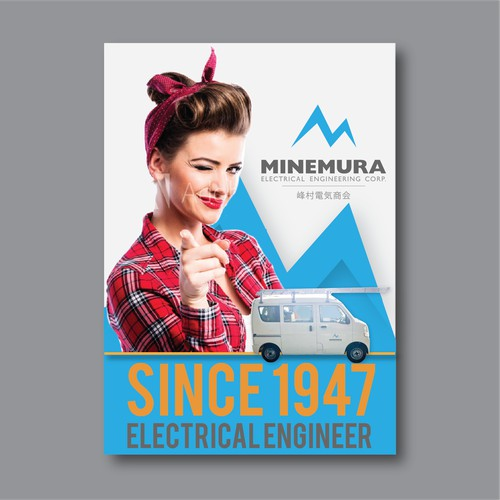 Signage for Minemura