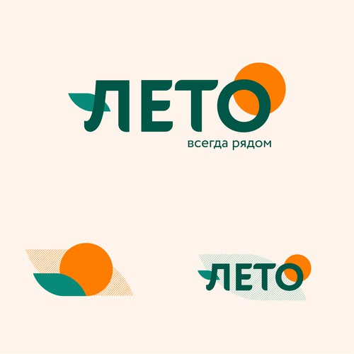 Logo for shopping mall in Siberia (Russia)