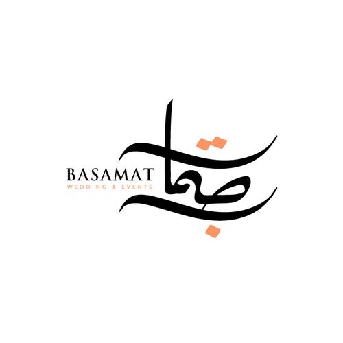 Basamat ( بصمات) Wedding and Events