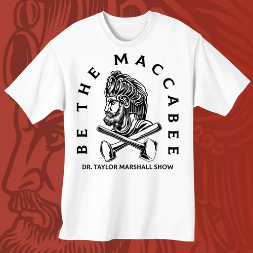 Be the Maccabee T Shirt