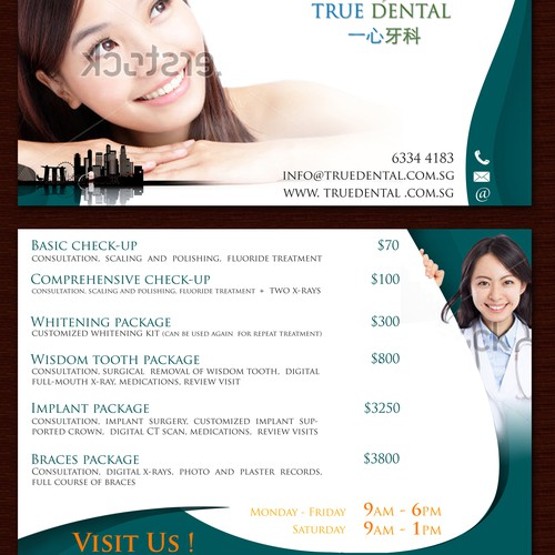 Dental Clinic Postcard