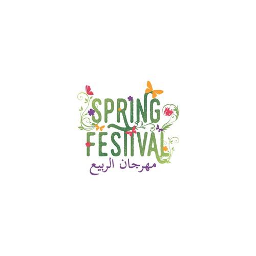 Spring logo