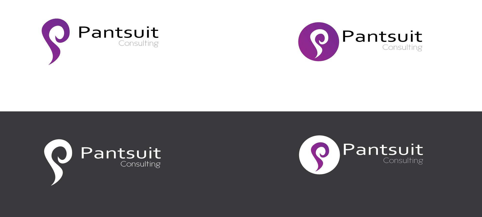 Help Pantsuit Consulting with a new logo