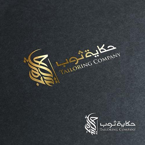 arabic logo Thobe