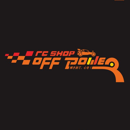 Logo for RC Shop Off Power