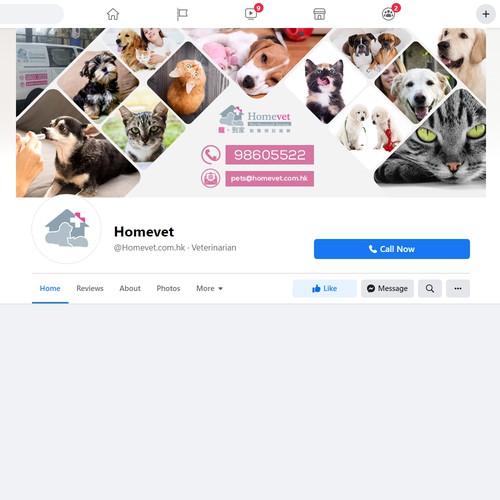 Home Pet Facebook Cover Banner Design