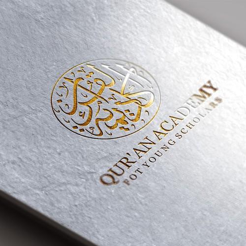 arabic logo Qur'an Academy