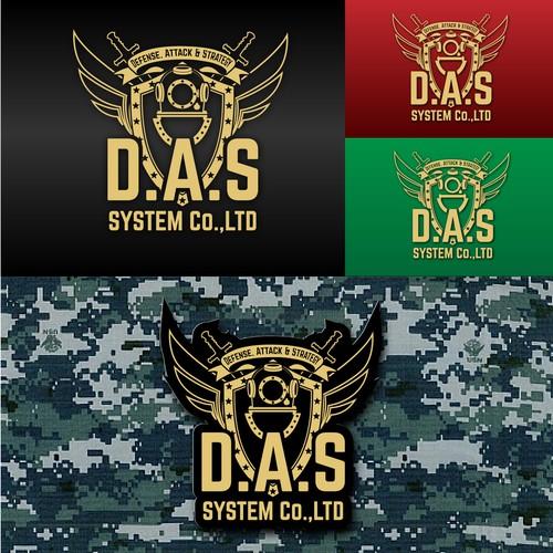 DAS System Logo