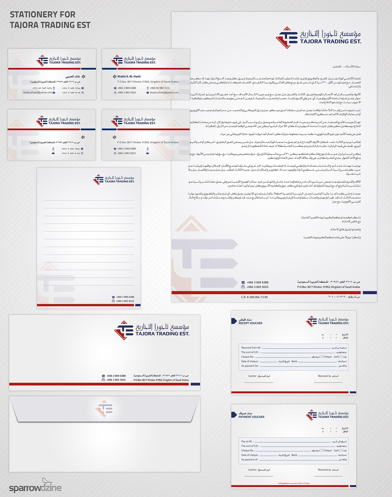 Create the next stationery for Tajora Trading Est  مؤسسة تاجورا التجارية