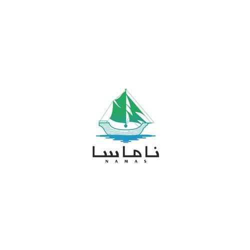 Bold logo concept for Namas