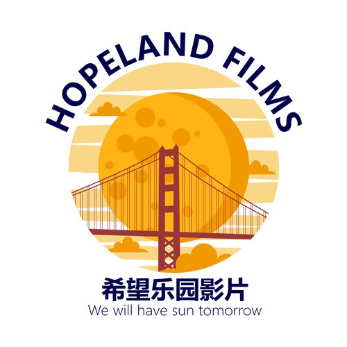 Hopeland Films Logo #3