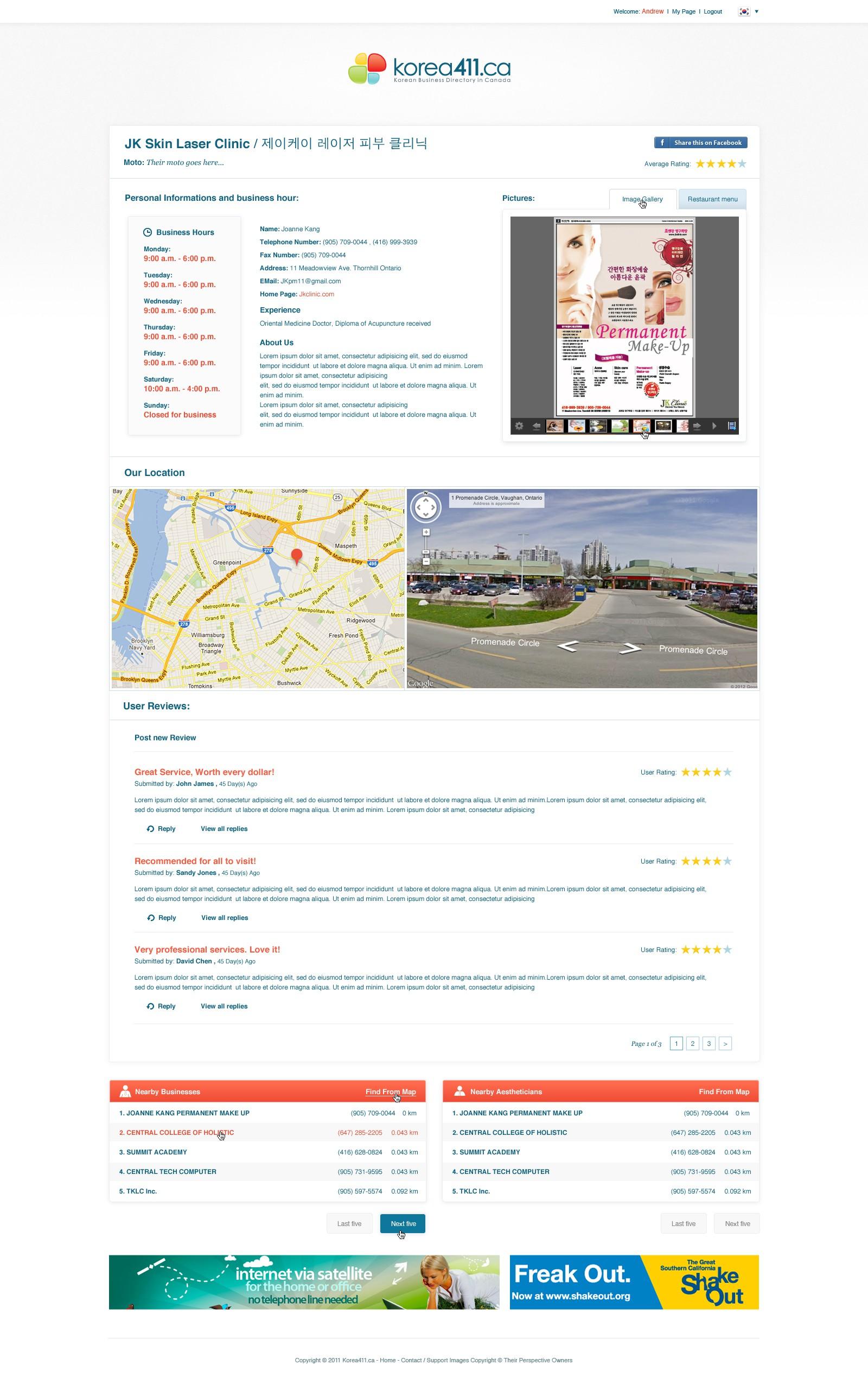 New website design wanted for Korea411.ca