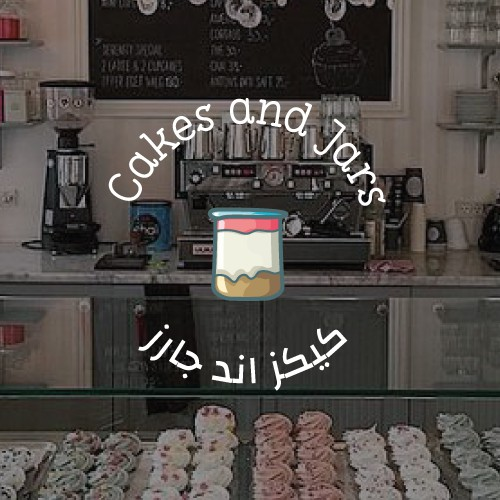 "Logo design for ""cakes and jars"""