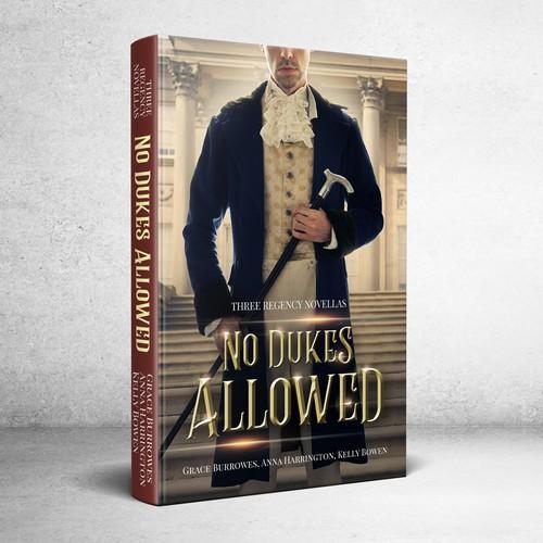 no dukes allowed