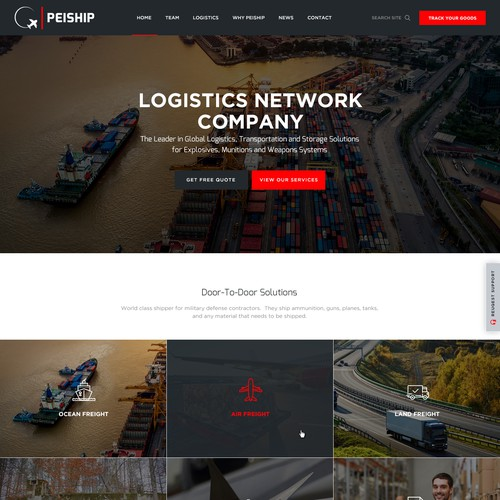 Website design for PEIShip