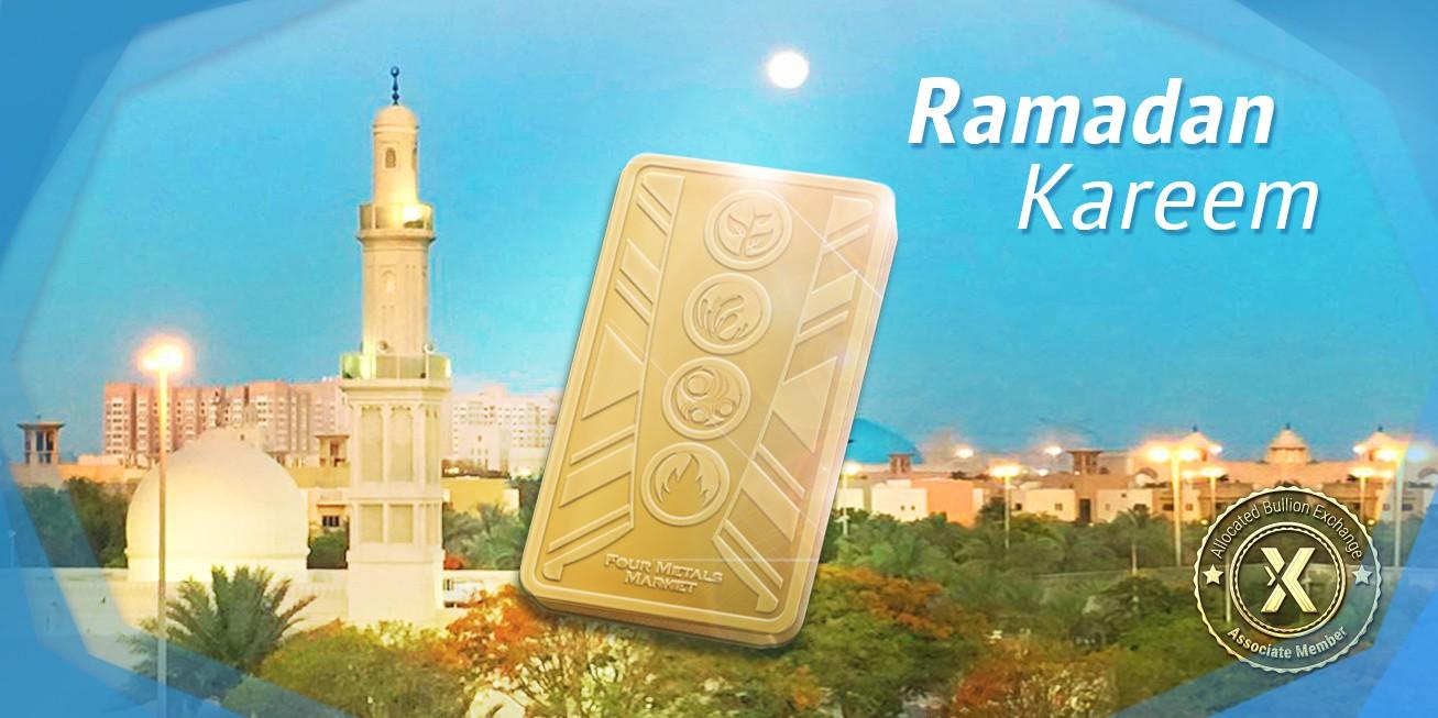 Banner Ad   Social Media   Ramadan 2016